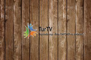 Tur TV